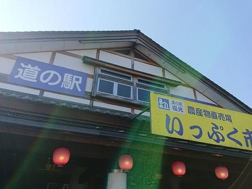 DSC_0256.JPG