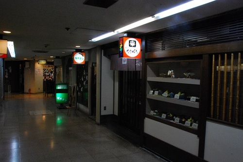 DSC_5245.JPG